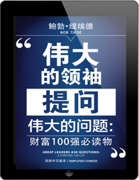resource-ebook-chinese