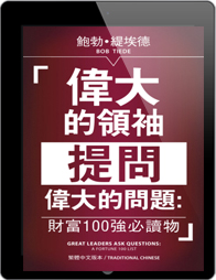 resource-ebook-chinese2